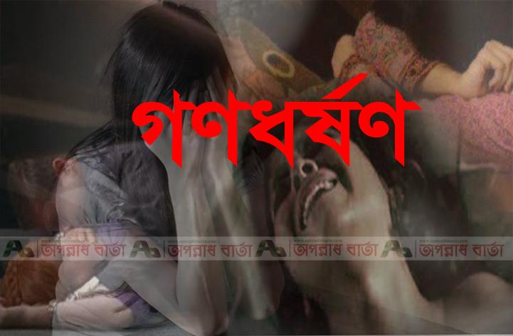 অপরাধ, অপরাধ বার্তা, নিউজ, News, news, Bangla News,bangla news, banglanews, bdnews, bd news