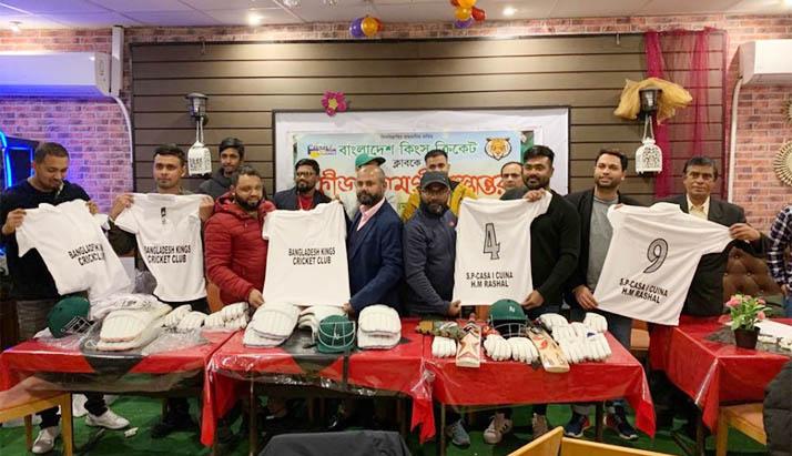 স্পেনে বাংলাদেশ ক্রিকেট ক্লাব বার্সেলোনাকে ক্রীড়া সামগ্রী উপহার