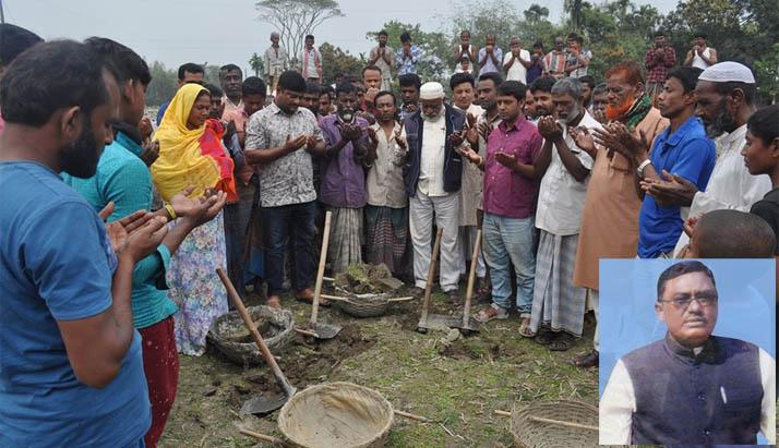 গৌরীপুরে 'মরহুম চেয়ারম্যান আব্দুল কাদির স্মৃতি সড়ক' এর মাটিকাটা কাজের উদ্বোধন