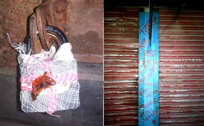 কাউনিয়ায় কীট নাশকের দোকান সীলগালা ও জরিমানা