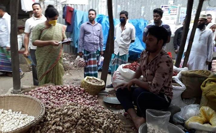 টঙ্গীবাড়ীতে ভ্রাম্যমাণ আদালতের জরিমানা