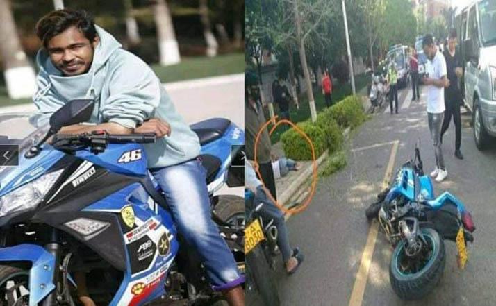 চীনে মোটরসাইকেল দূর্ঘটনায় চৌগাছার শিক্ষার্থী নিহত