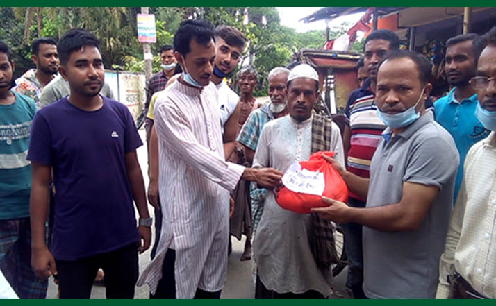 লক্ষ্মীপুরে 'শাকচর ফাউন্ডেশনের' ঈদ উপহার পেল ১০০ পরিবার