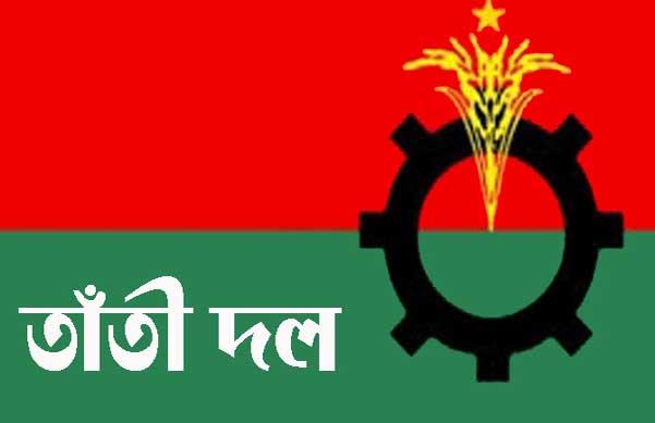 মদনে জাতীয়তাবাদী তাঁতী দলের আহবায়ক কমিটি গঠন